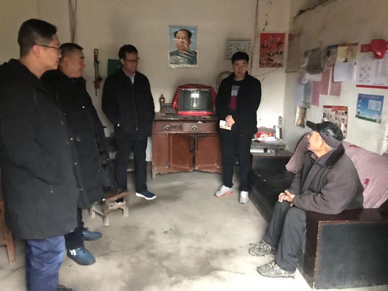 寰�淇″�剧��_20200110152425.jpg
