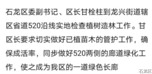 寰�淇″�剧��_20200319084330.jpg